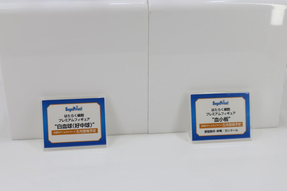 f:id:dagashiya-kei-chan:20200211072942j:plain