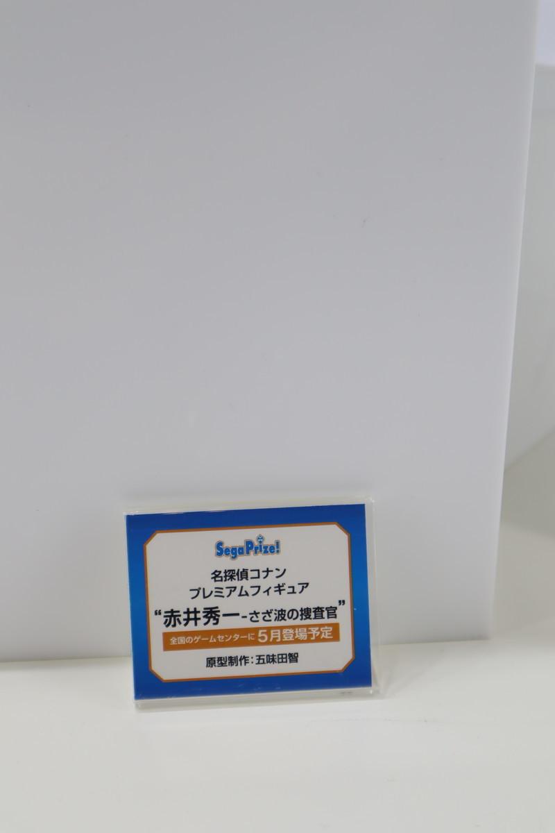 f:id:dagashiya-kei-chan:20200211073023j:plain