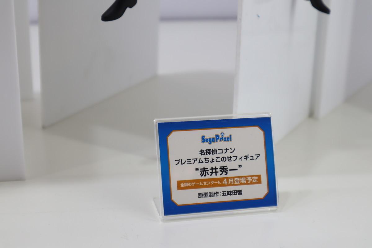 f:id:dagashiya-kei-chan:20200211073050j:plain