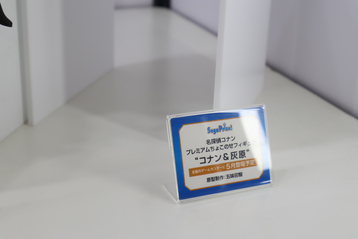 f:id:dagashiya-kei-chan:20200211073109j:plain