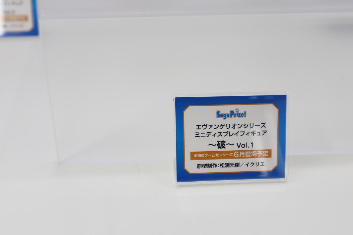 f:id:dagashiya-kei-chan:20200211073153j:plain