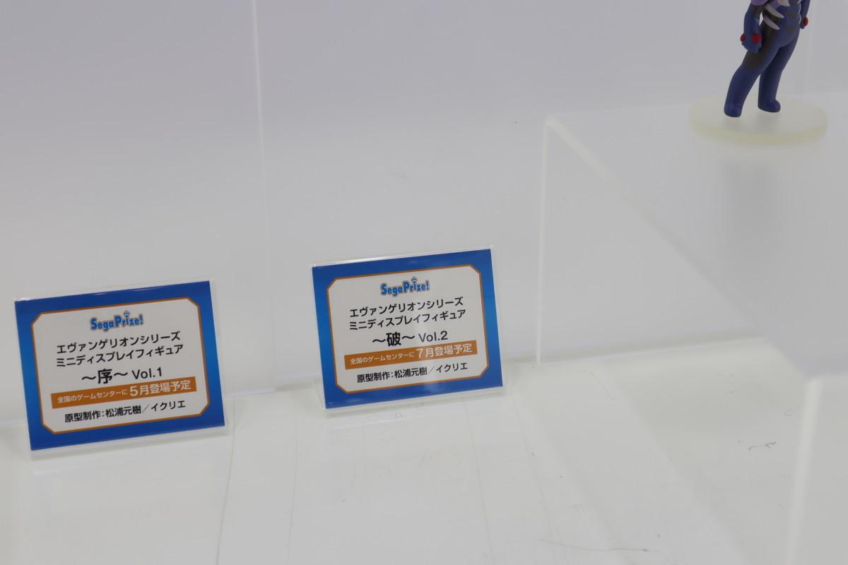 f:id:dagashiya-kei-chan:20200211073225j:plain