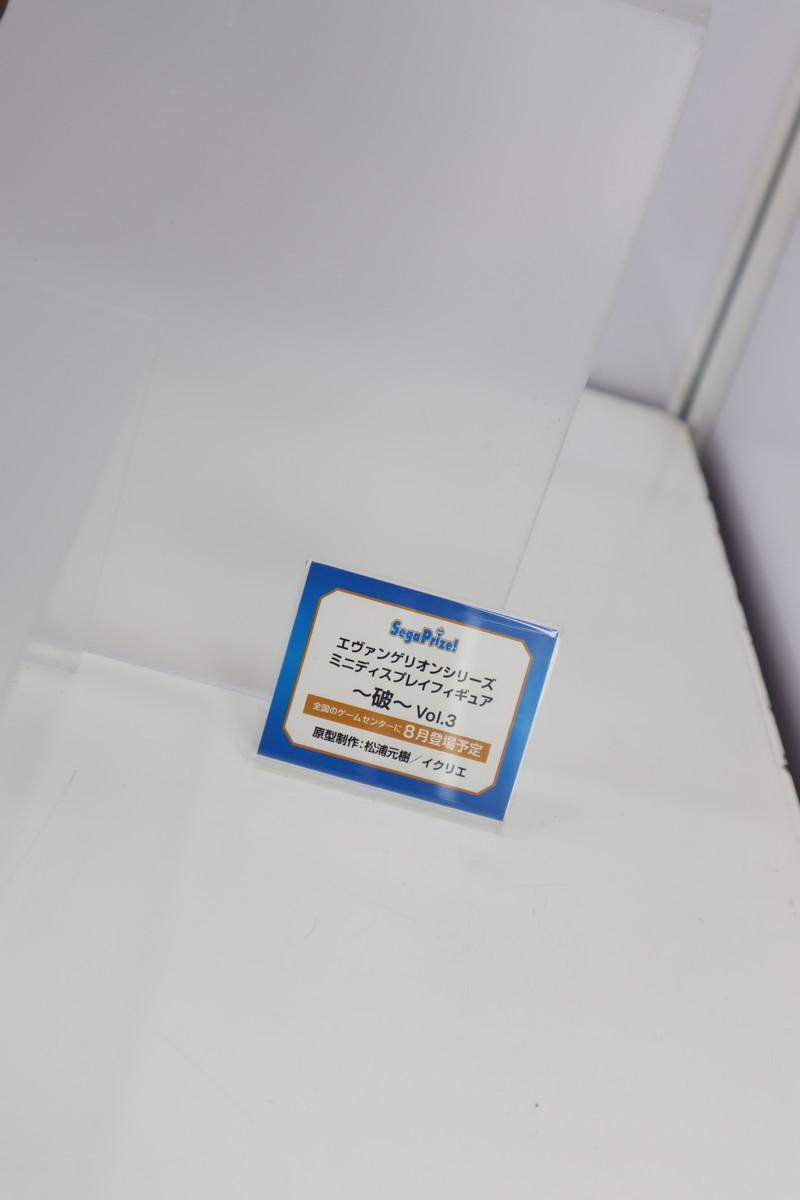 f:id:dagashiya-kei-chan:20200211073241j:plain