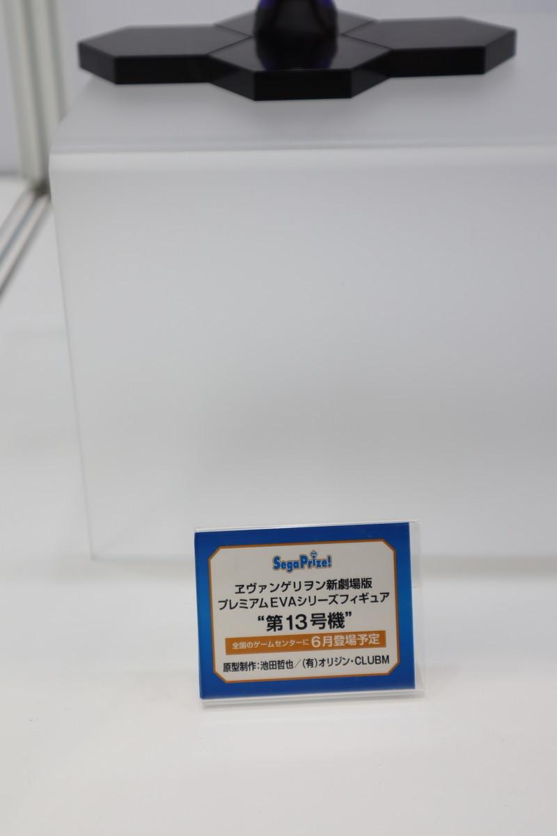f:id:dagashiya-kei-chan:20200211073338j:plain
