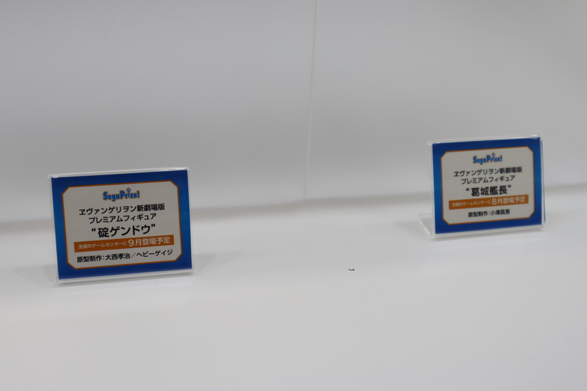 f:id:dagashiya-kei-chan:20200211073413j:plain