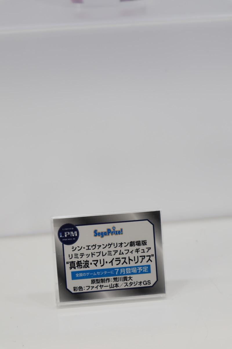 f:id:dagashiya-kei-chan:20200211073437j:plain