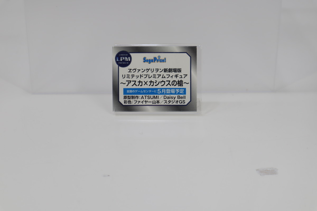 f:id:dagashiya-kei-chan:20200211073535j:plain