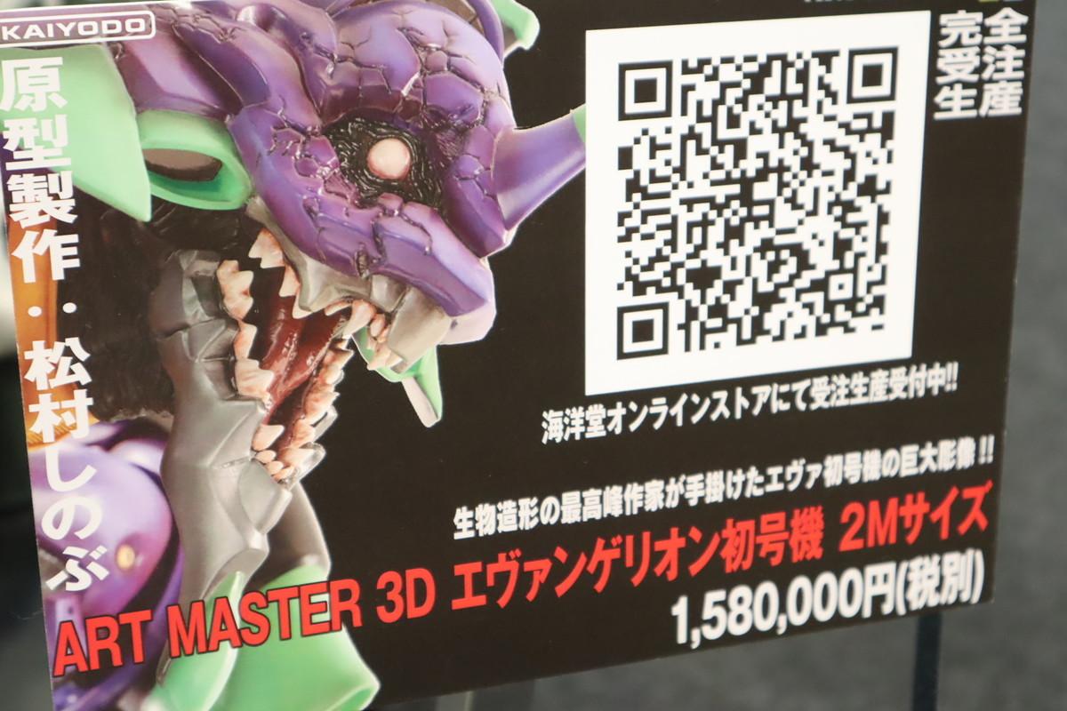 f:id:dagashiya-kei-chan:20200211094956j:plain