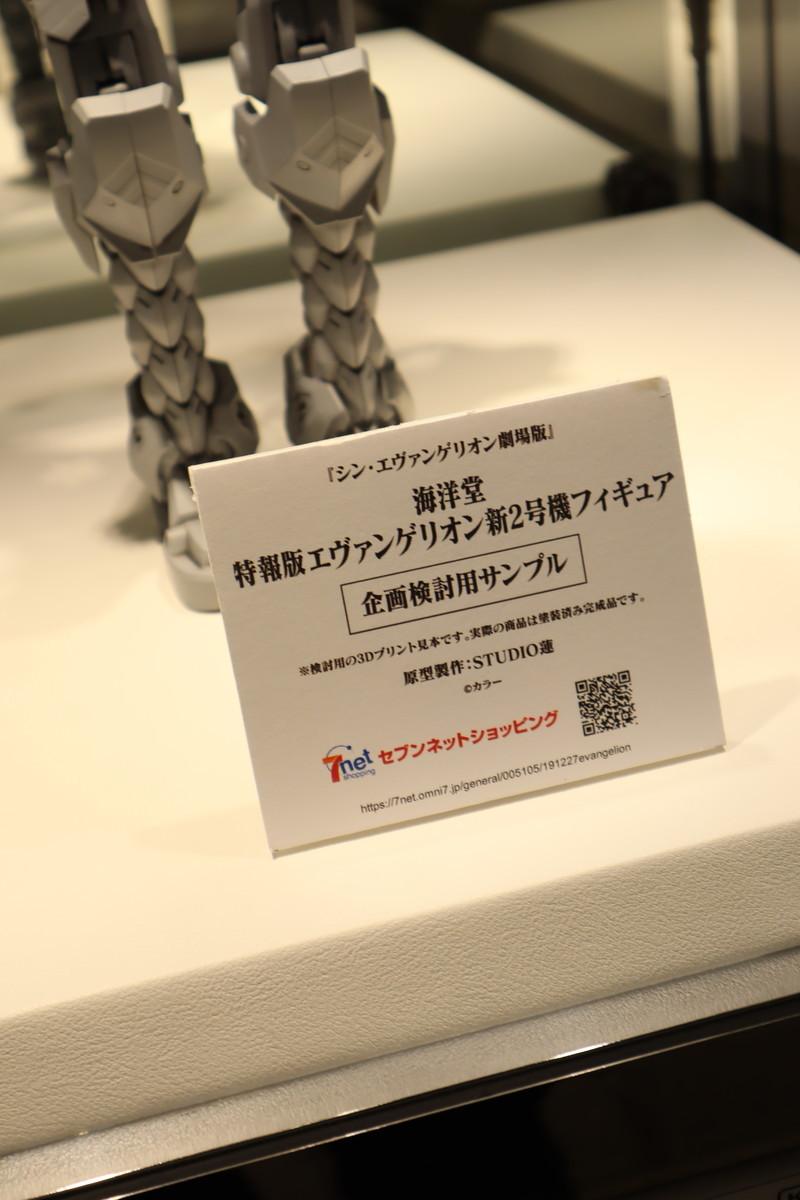 f:id:dagashiya-kei-chan:20200211095027j:plain