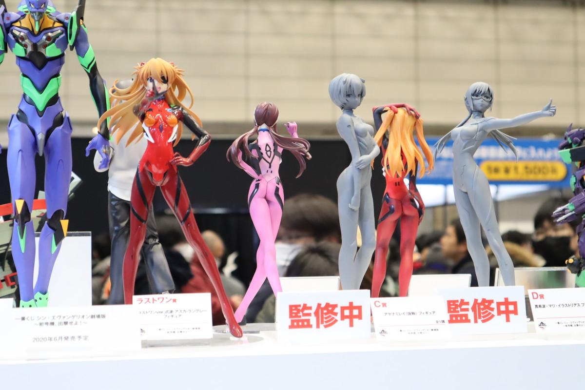 f:id:dagashiya-kei-chan:20200211095117j:plain