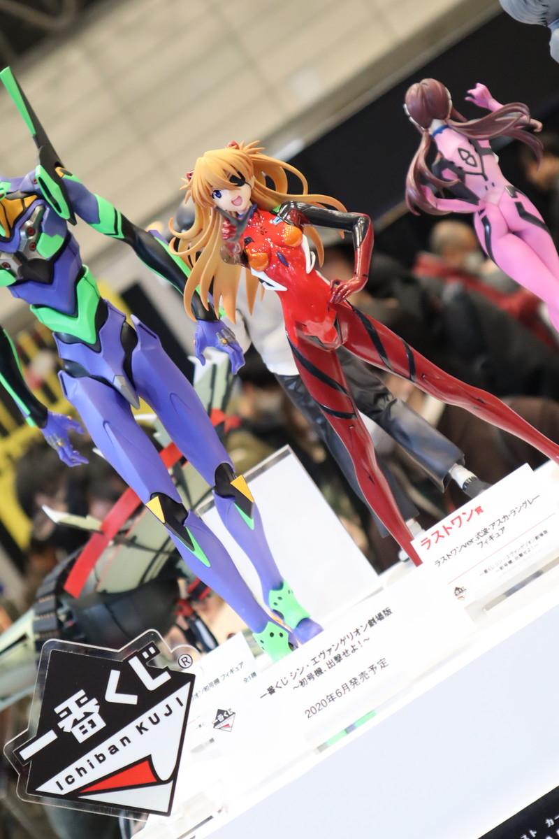 f:id:dagashiya-kei-chan:20200211095125j:plain