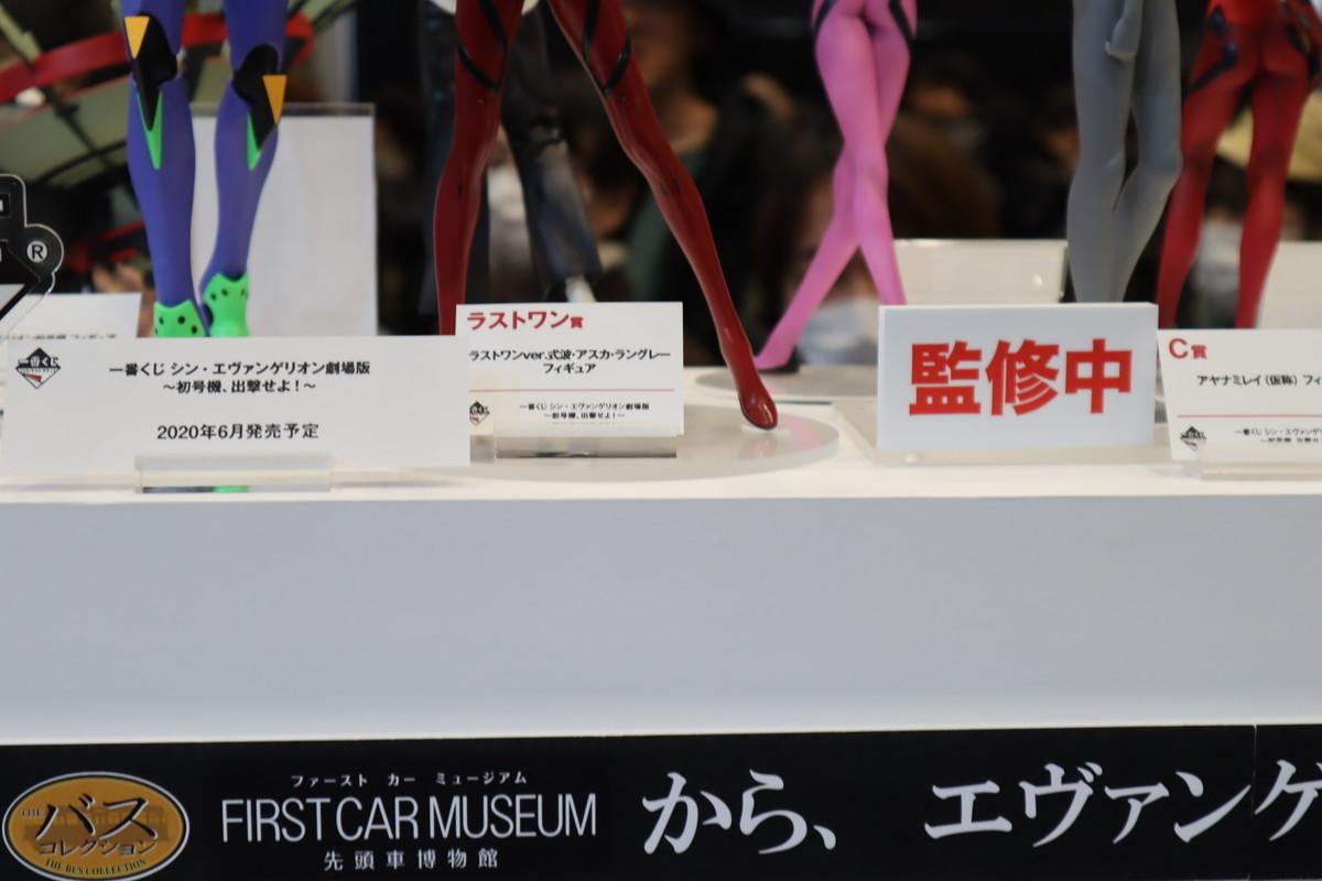 f:id:dagashiya-kei-chan:20200211095134j:plain