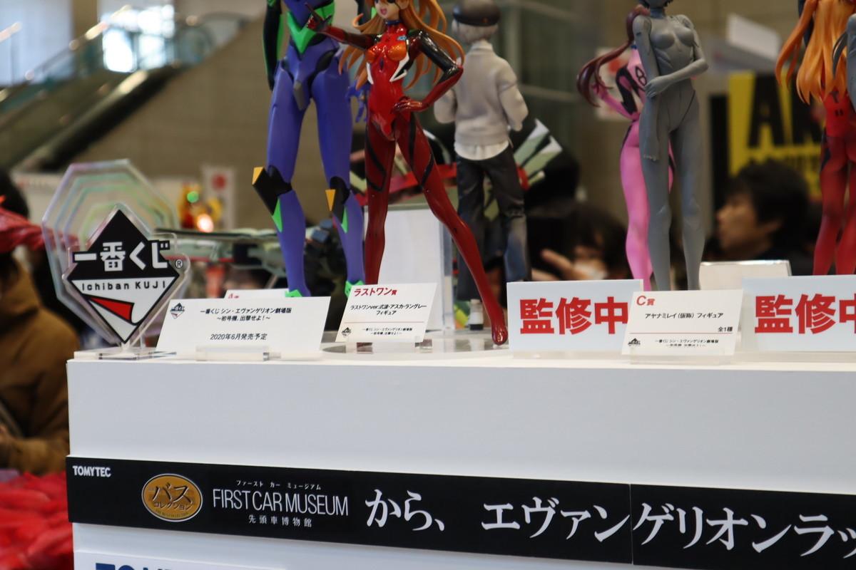 f:id:dagashiya-kei-chan:20200211095205j:plain
