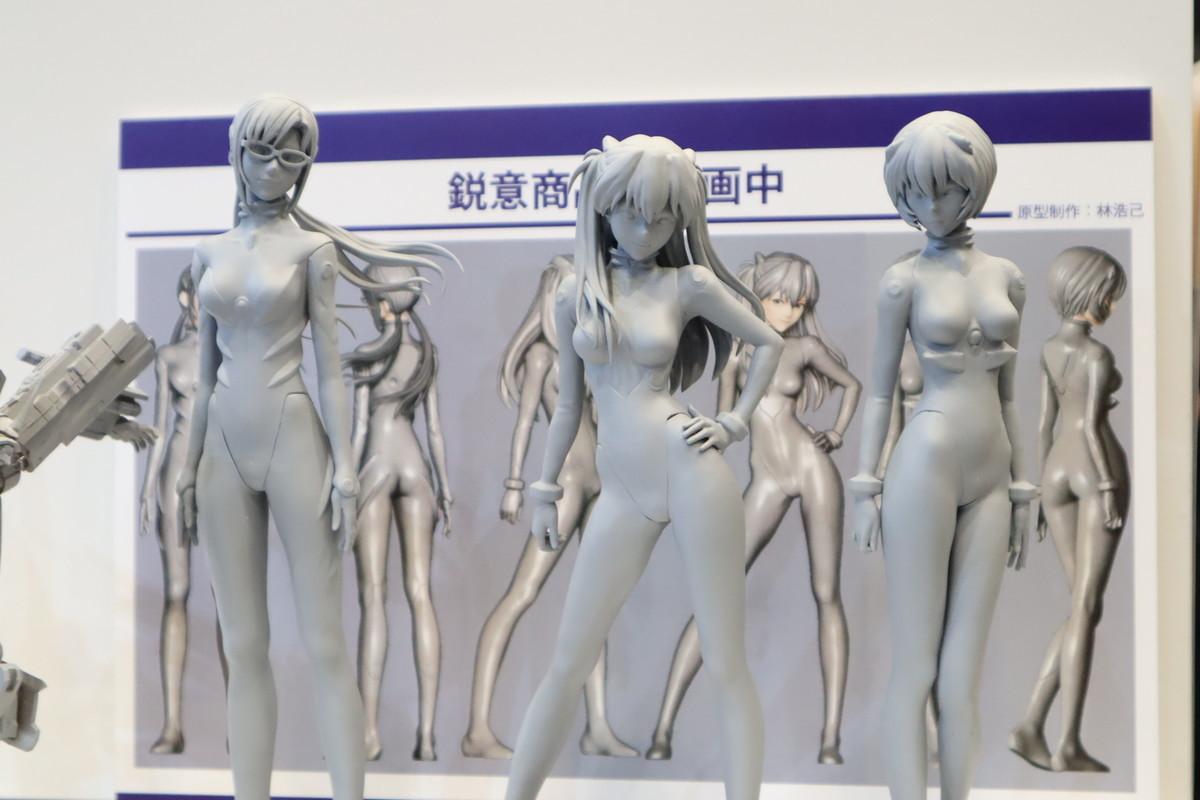 f:id:dagashiya-kei-chan:20200211095214j:plain