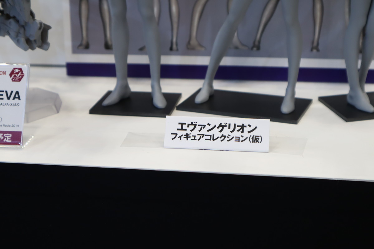 f:id:dagashiya-kei-chan:20200211095238j:plain