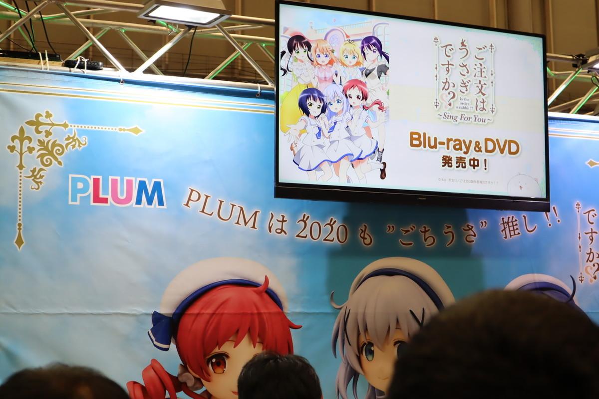 f:id:dagashiya-kei-chan:20200211142654j:plain