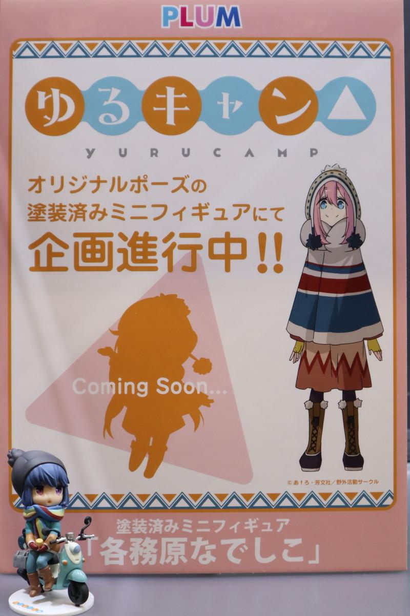 f:id:dagashiya-kei-chan:20200211142702j:plain