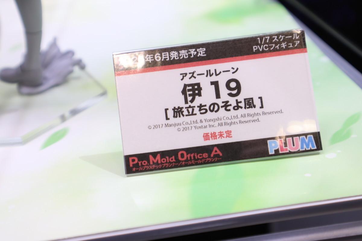 f:id:dagashiya-kei-chan:20200211142912j:plain