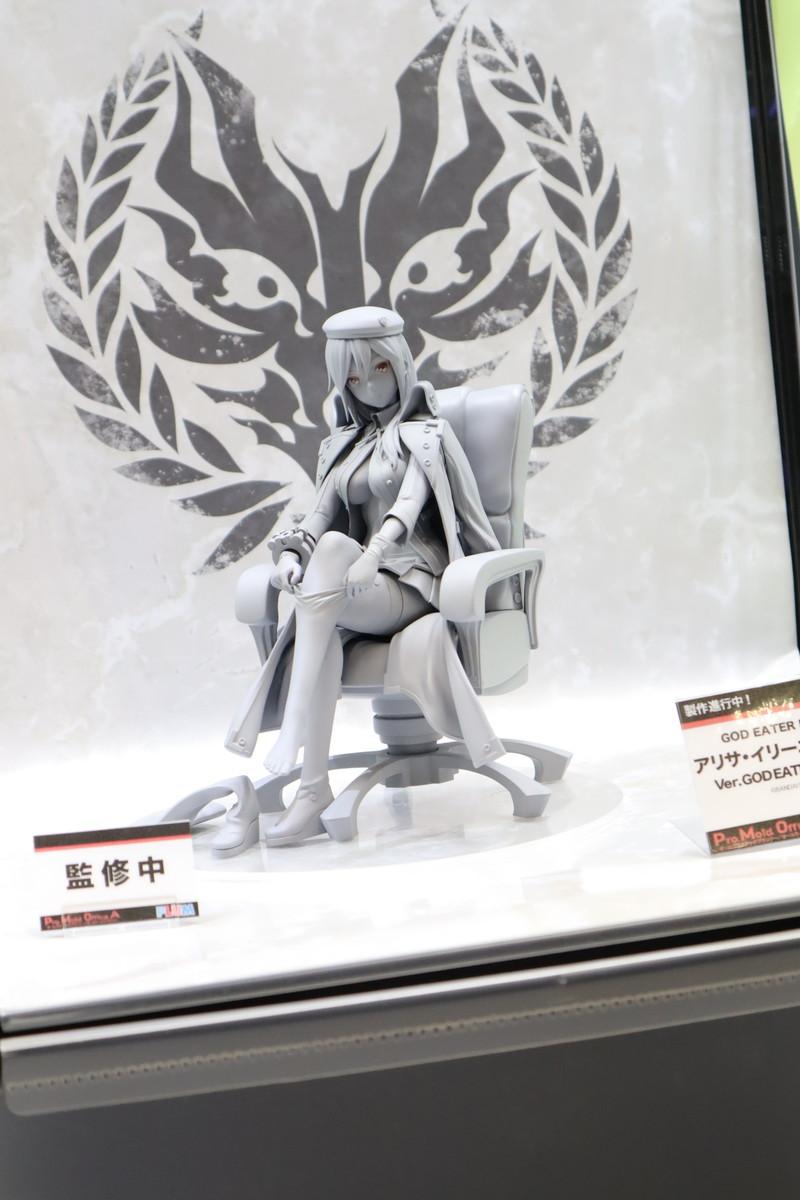 f:id:dagashiya-kei-chan:20200211142954j:plain