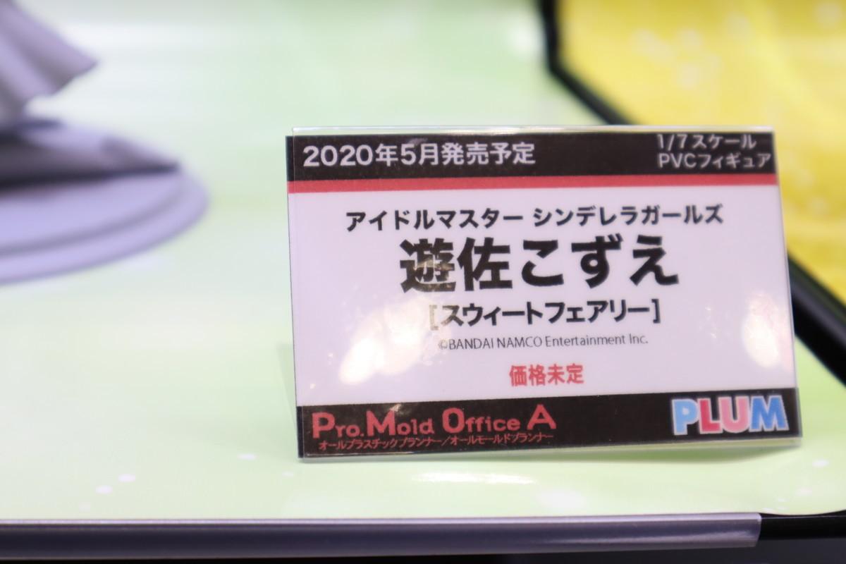 f:id:dagashiya-kei-chan:20200211143136j:plain