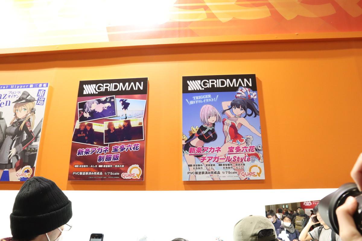 f:id:dagashiya-kei-chan:20200211143526j:plain