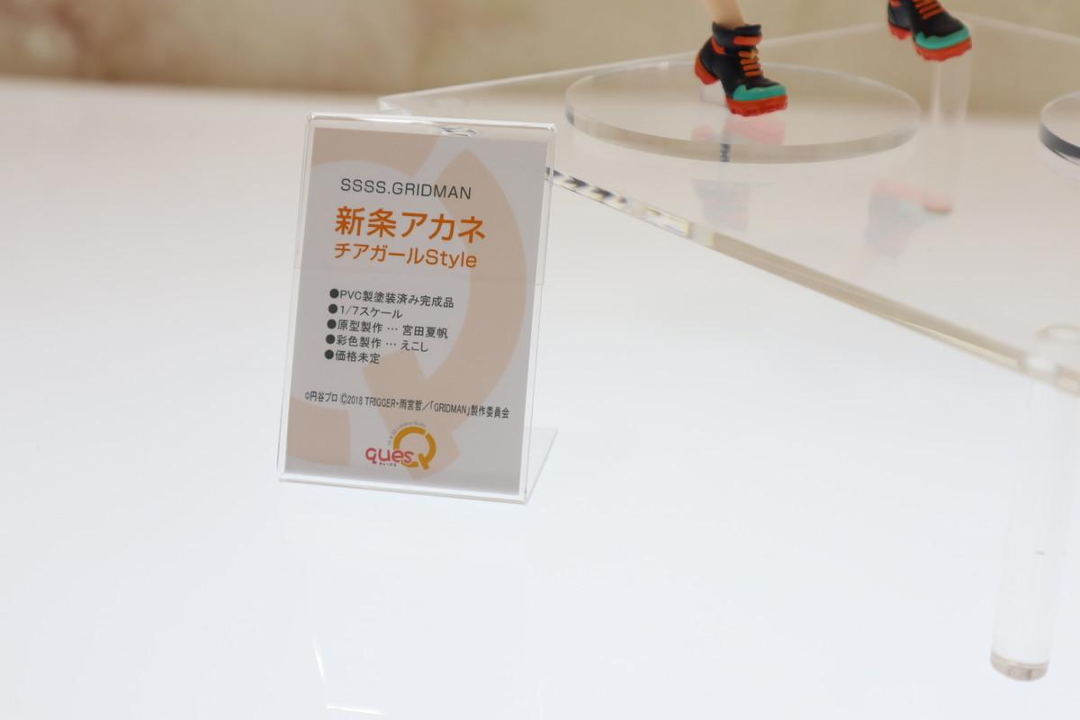 f:id:dagashiya-kei-chan:20200211143737j:plain