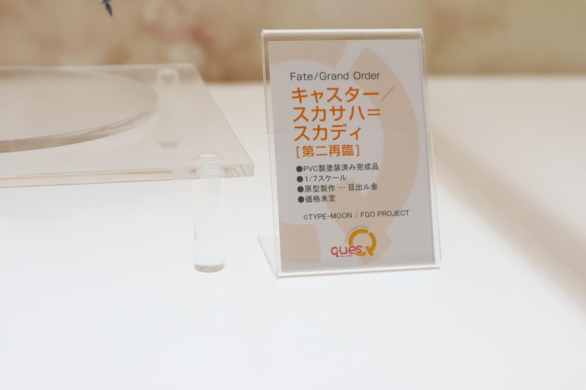 f:id:dagashiya-kei-chan:20200211144351j:plain