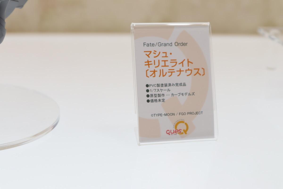 f:id:dagashiya-kei-chan:20200211144828j:plain