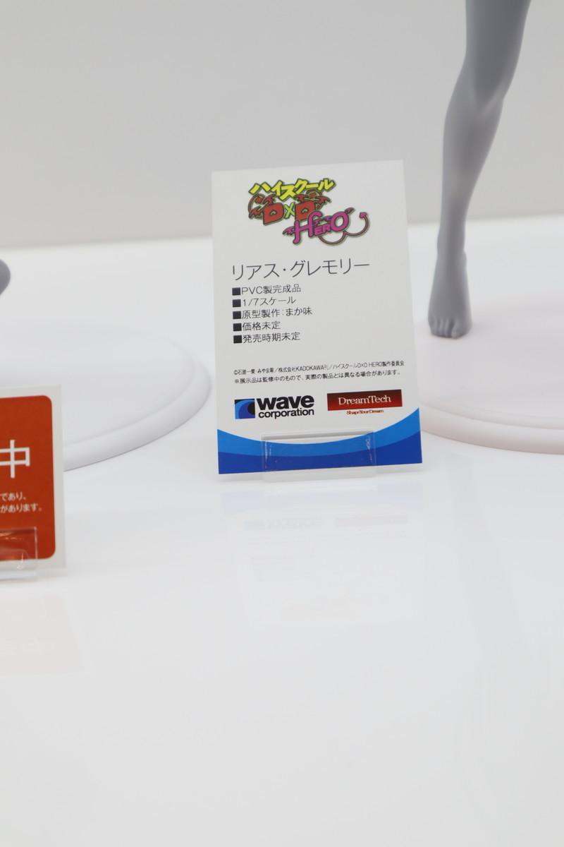 f:id:dagashiya-kei-chan:20200211145237j:plain