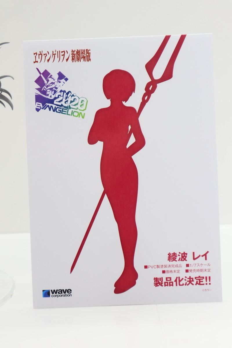 f:id:dagashiya-kei-chan:20200211145442j:plain