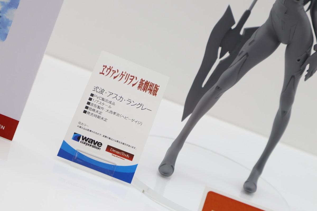 f:id:dagashiya-kei-chan:20200211145549j:plain