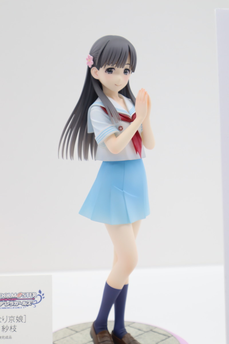 f:id:dagashiya-kei-chan:20200211145632j:plain