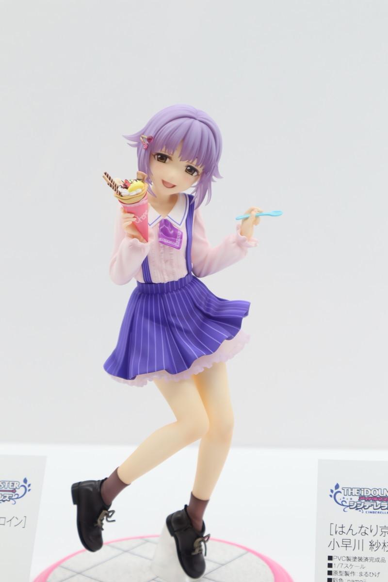 f:id:dagashiya-kei-chan:20200211145653j:plain