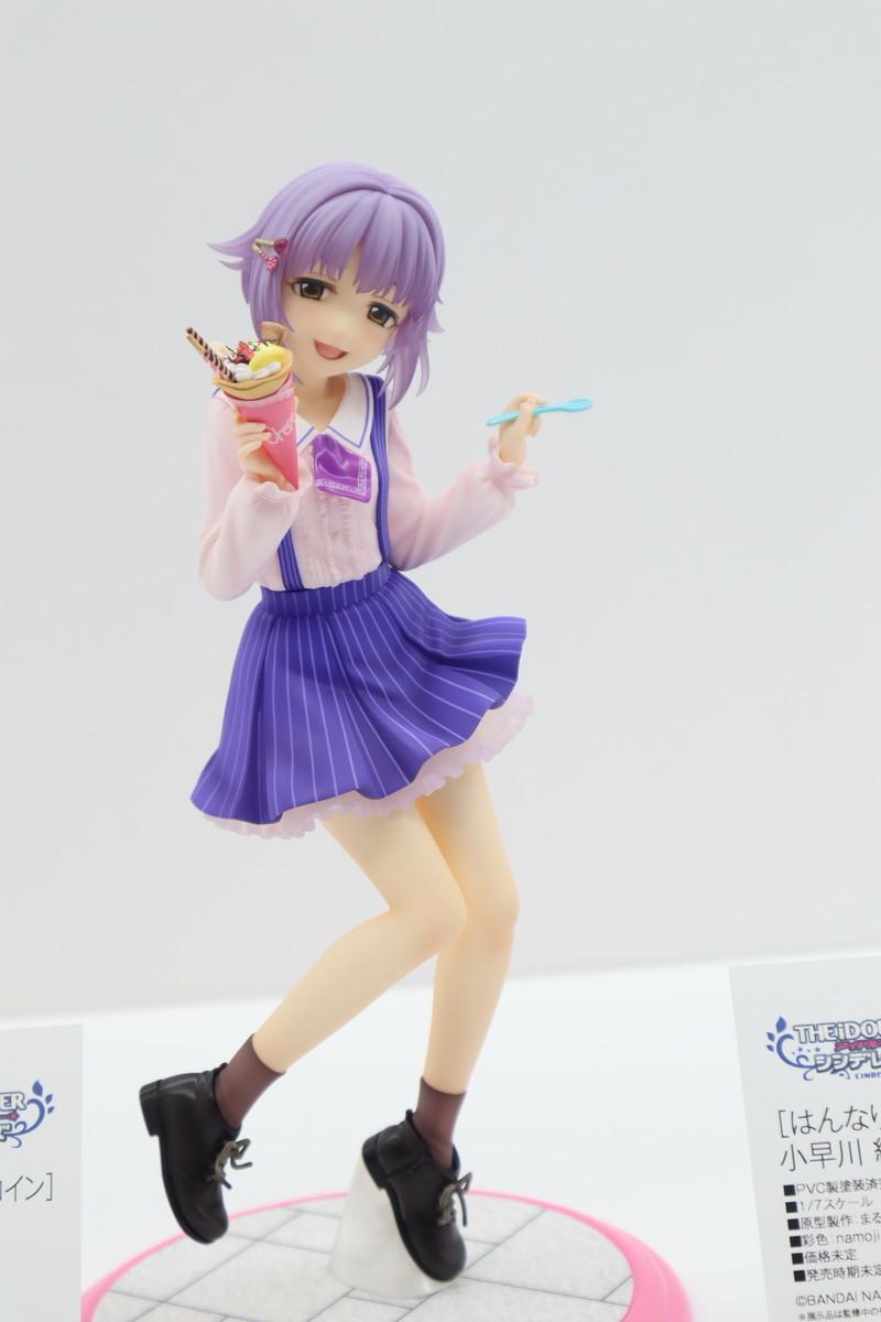 f:id:dagashiya-kei-chan:20200211145704j:plain