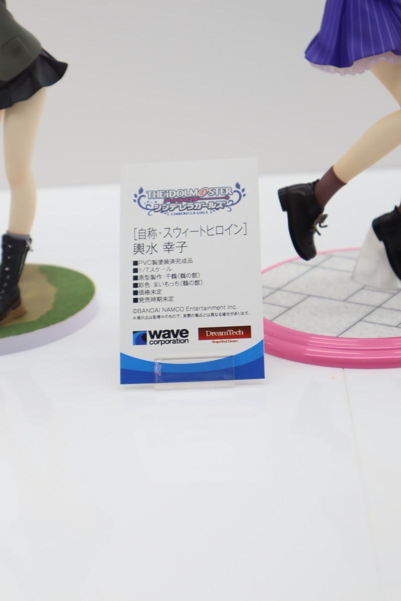 f:id:dagashiya-kei-chan:20200211145717j:plain