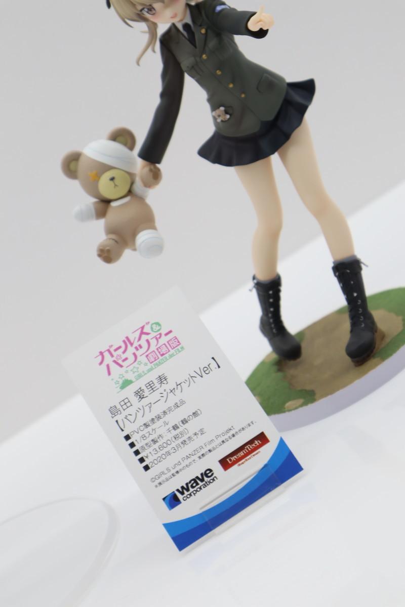 f:id:dagashiya-kei-chan:20200211145737j:plain
