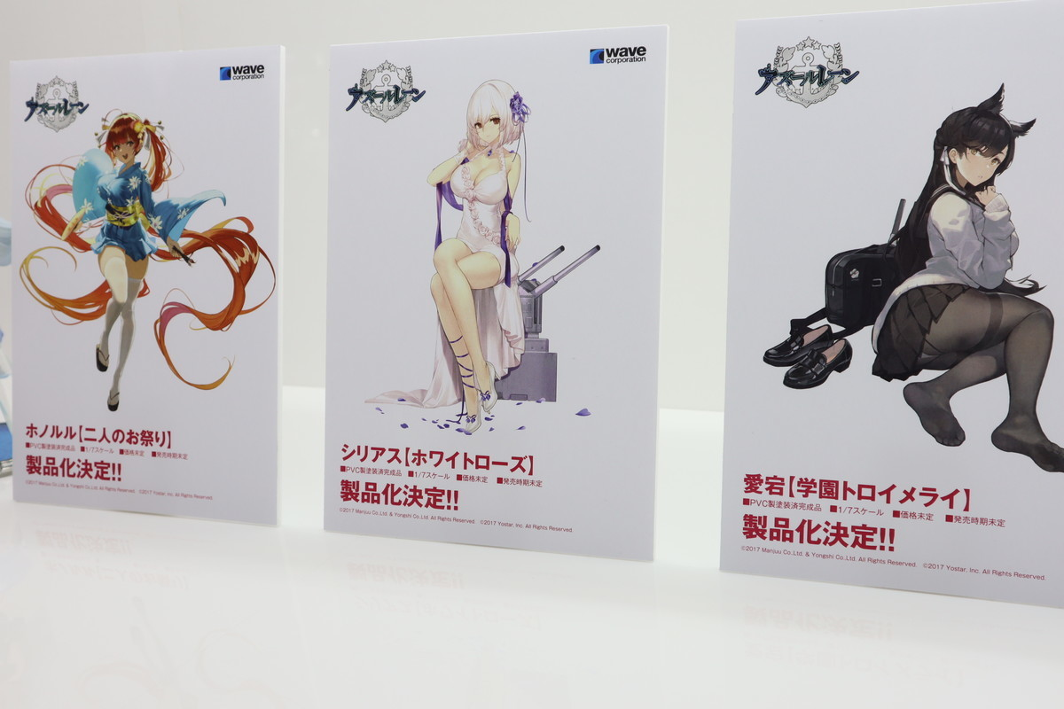f:id:dagashiya-kei-chan:20200211145857j:plain