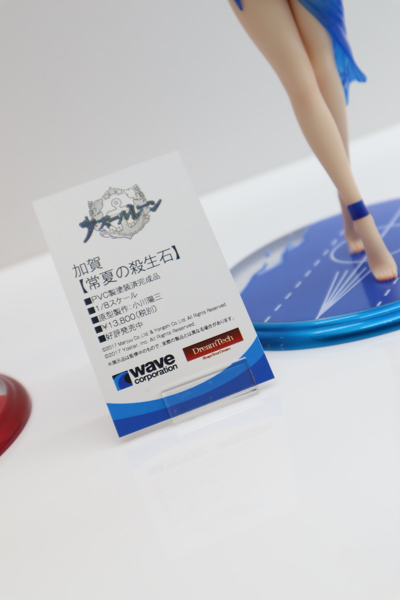 f:id:dagashiya-kei-chan:20200211150121j:plain