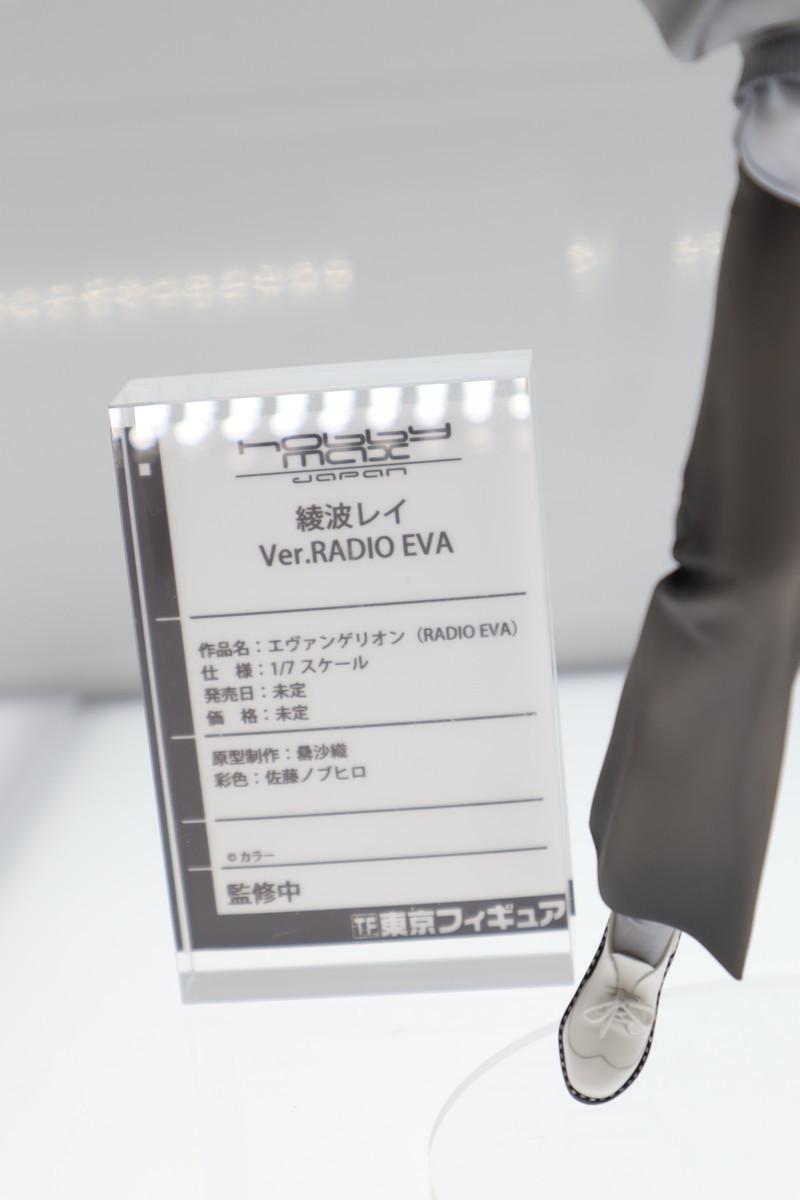 f:id:dagashiya-kei-chan:20200211150344j:plain