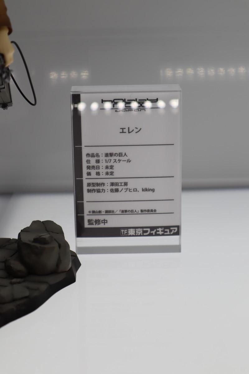 f:id:dagashiya-kei-chan:20200211150643j:plain
