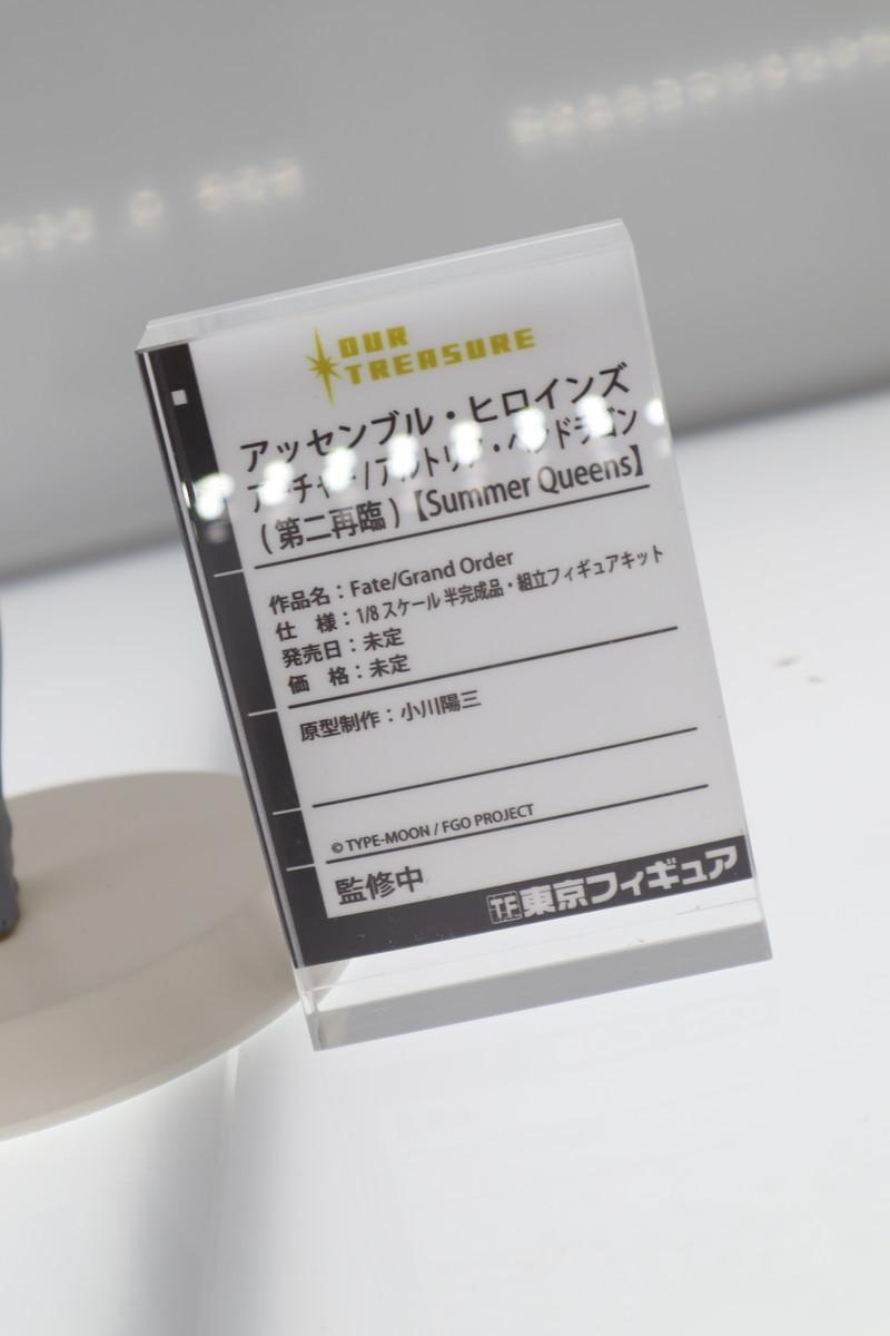 f:id:dagashiya-kei-chan:20200211150922j:plain