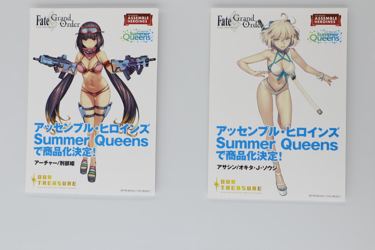 f:id:dagashiya-kei-chan:20200211150933j:plain