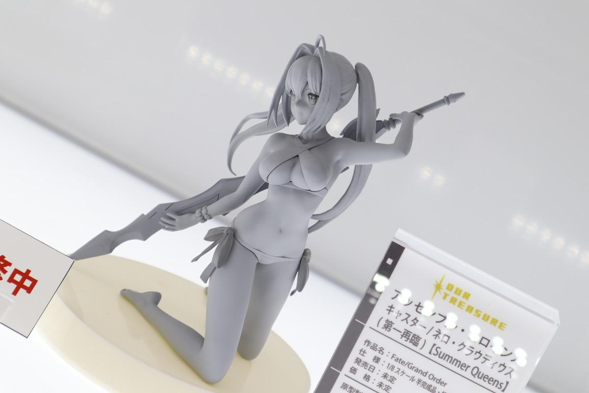 f:id:dagashiya-kei-chan:20200211150943j:plain