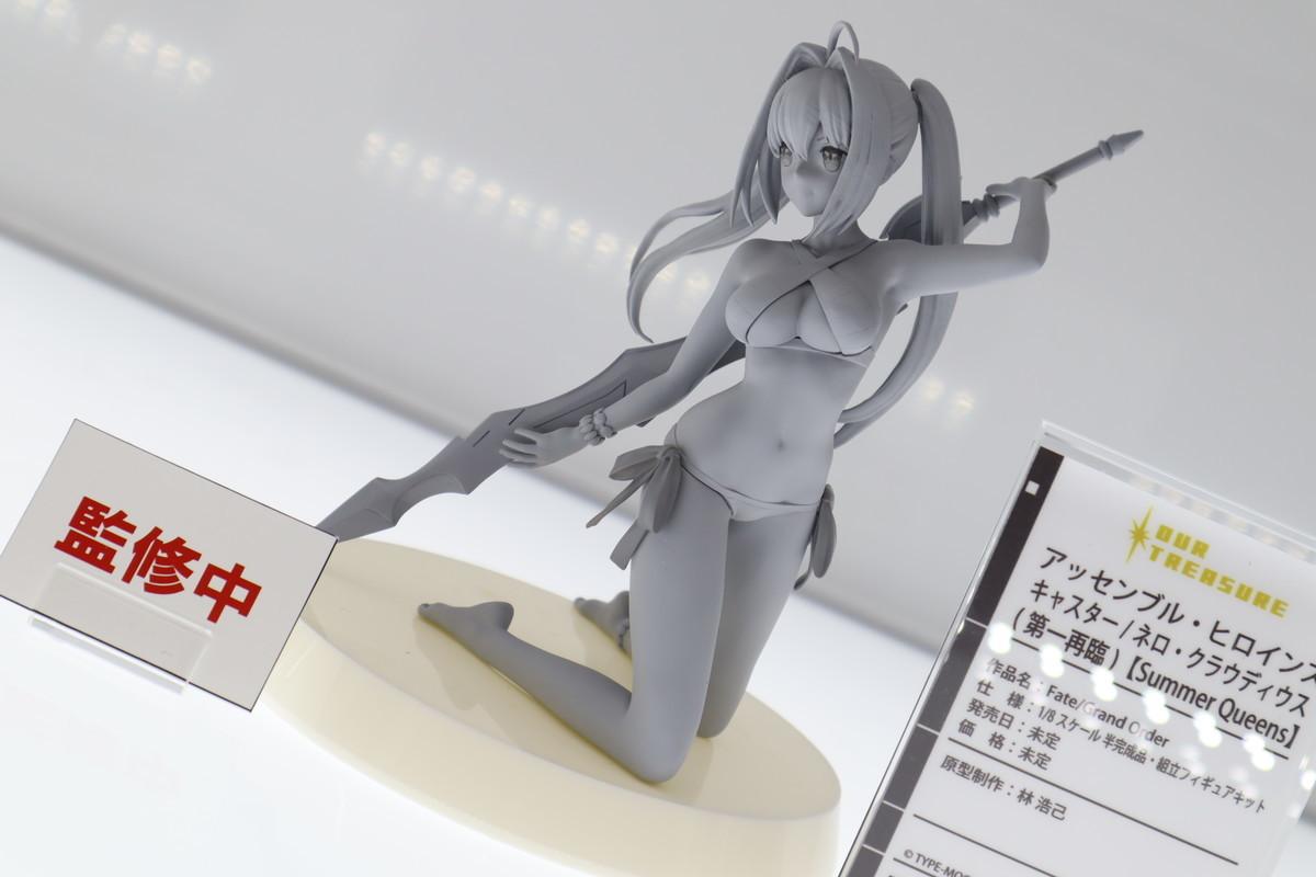 f:id:dagashiya-kei-chan:20200211151005j:plain
