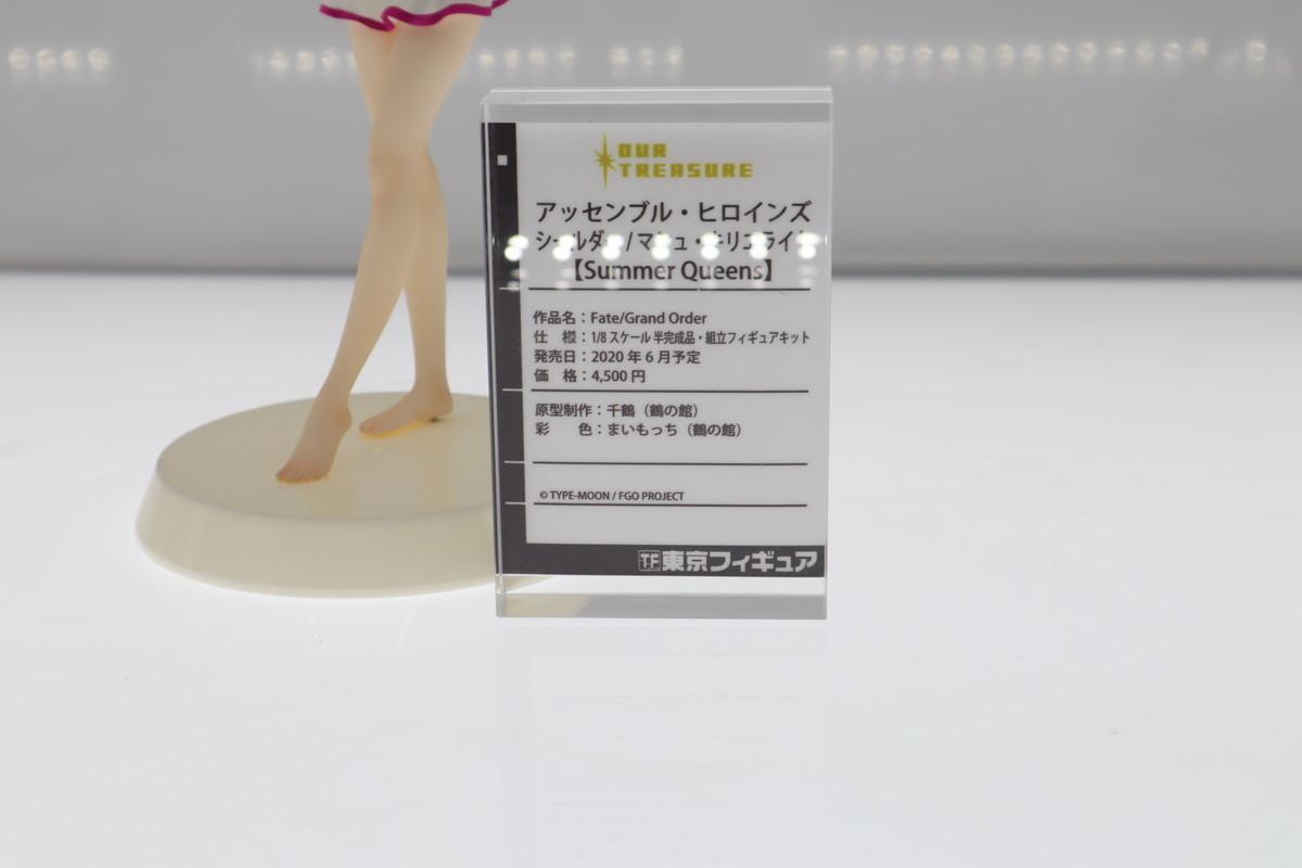f:id:dagashiya-kei-chan:20200211151148j:plain