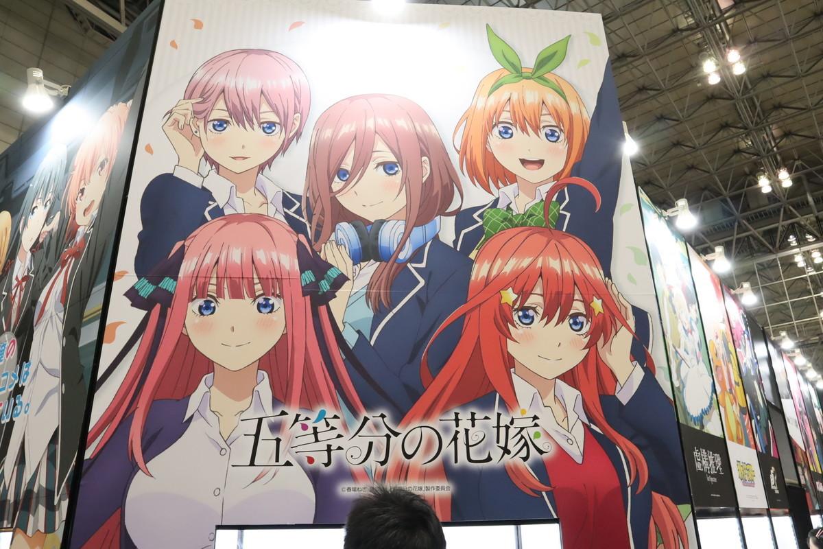 f:id:dagashiya-kei-chan:20200211211517j:plain
