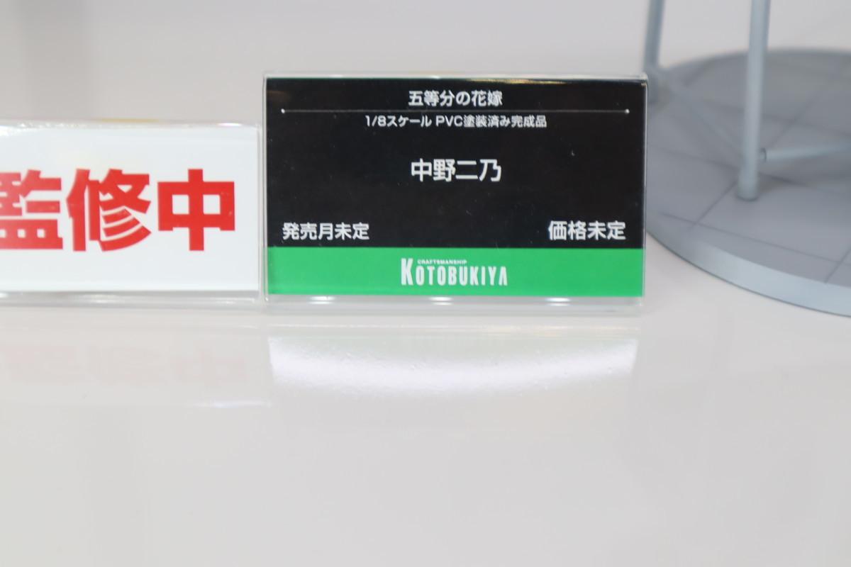 f:id:dagashiya-kei-chan:20200211211839j:plain