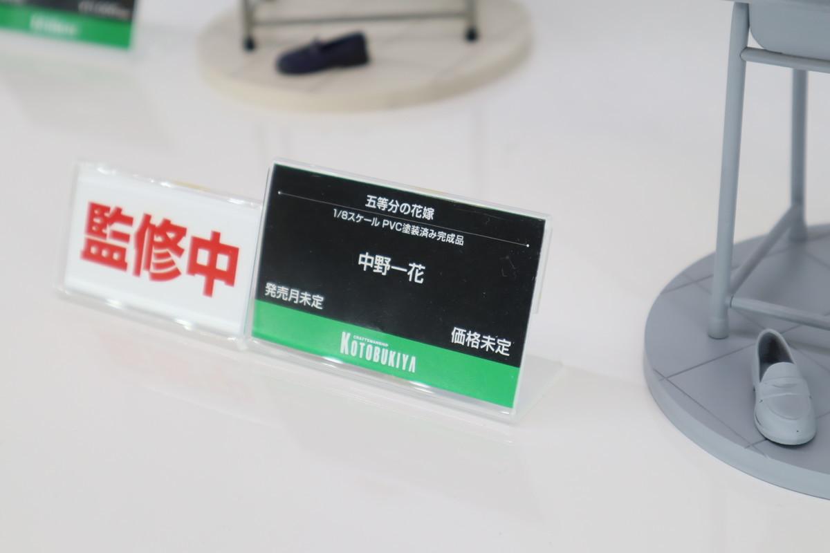 f:id:dagashiya-kei-chan:20200211212057j:plain