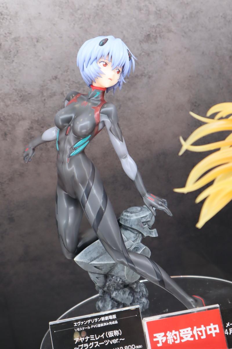 f:id:dagashiya-kei-chan:20200211212248j:plain