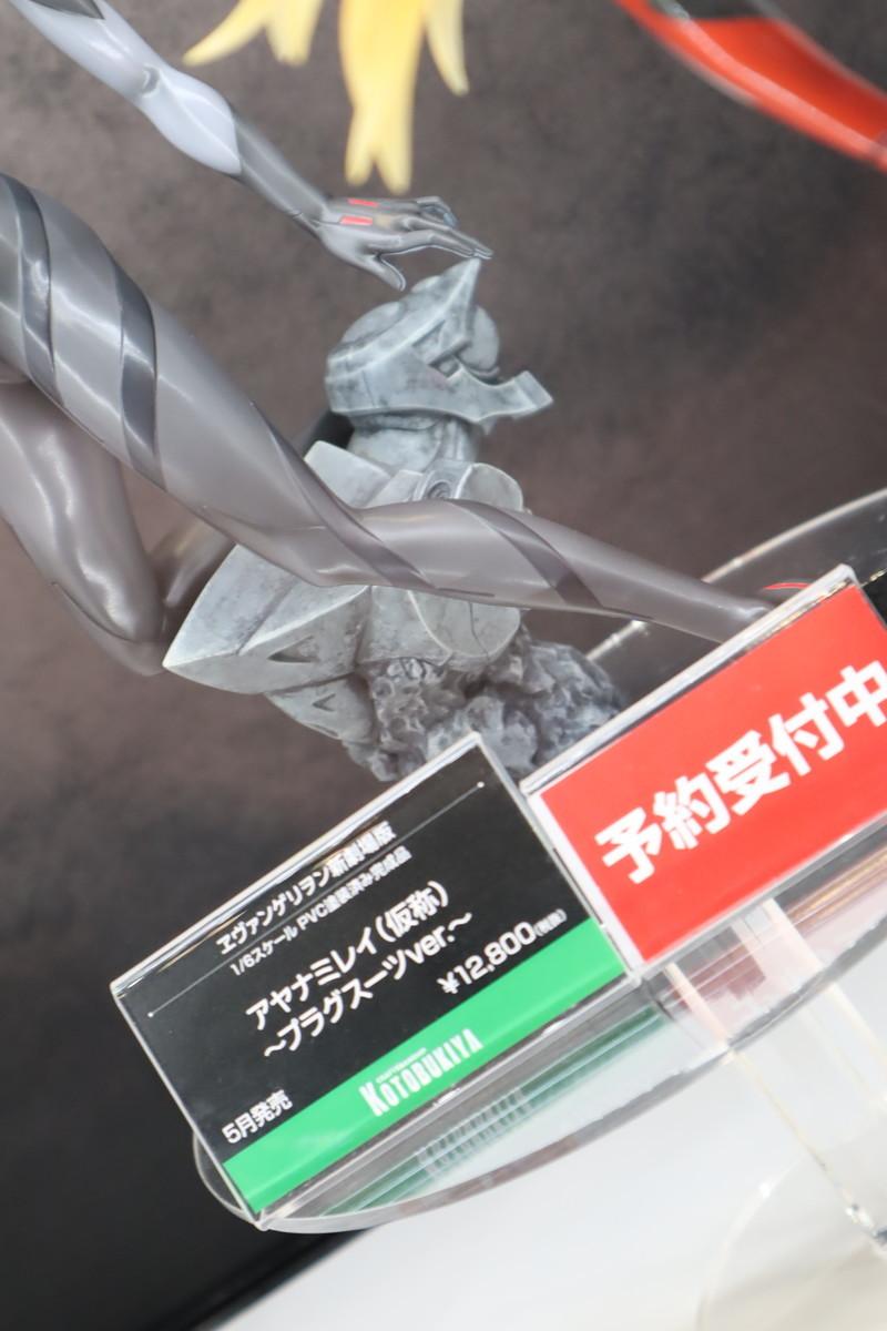 f:id:dagashiya-kei-chan:20200211212326j:plain